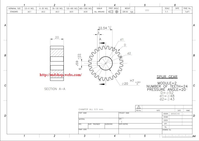 Mechanical gears drawing mechanical gears drawing photo11 biocorpaavc Gallery
